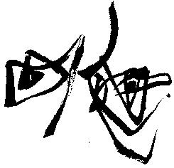 Logo-AAJP